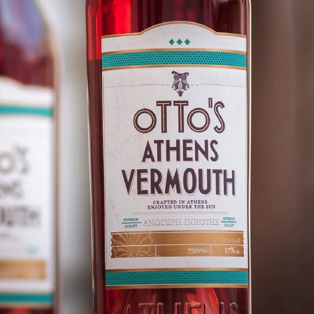κατασκευή ιστοσελίδας athens vermouth