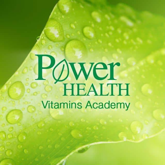 mobile εφαρμογή power health