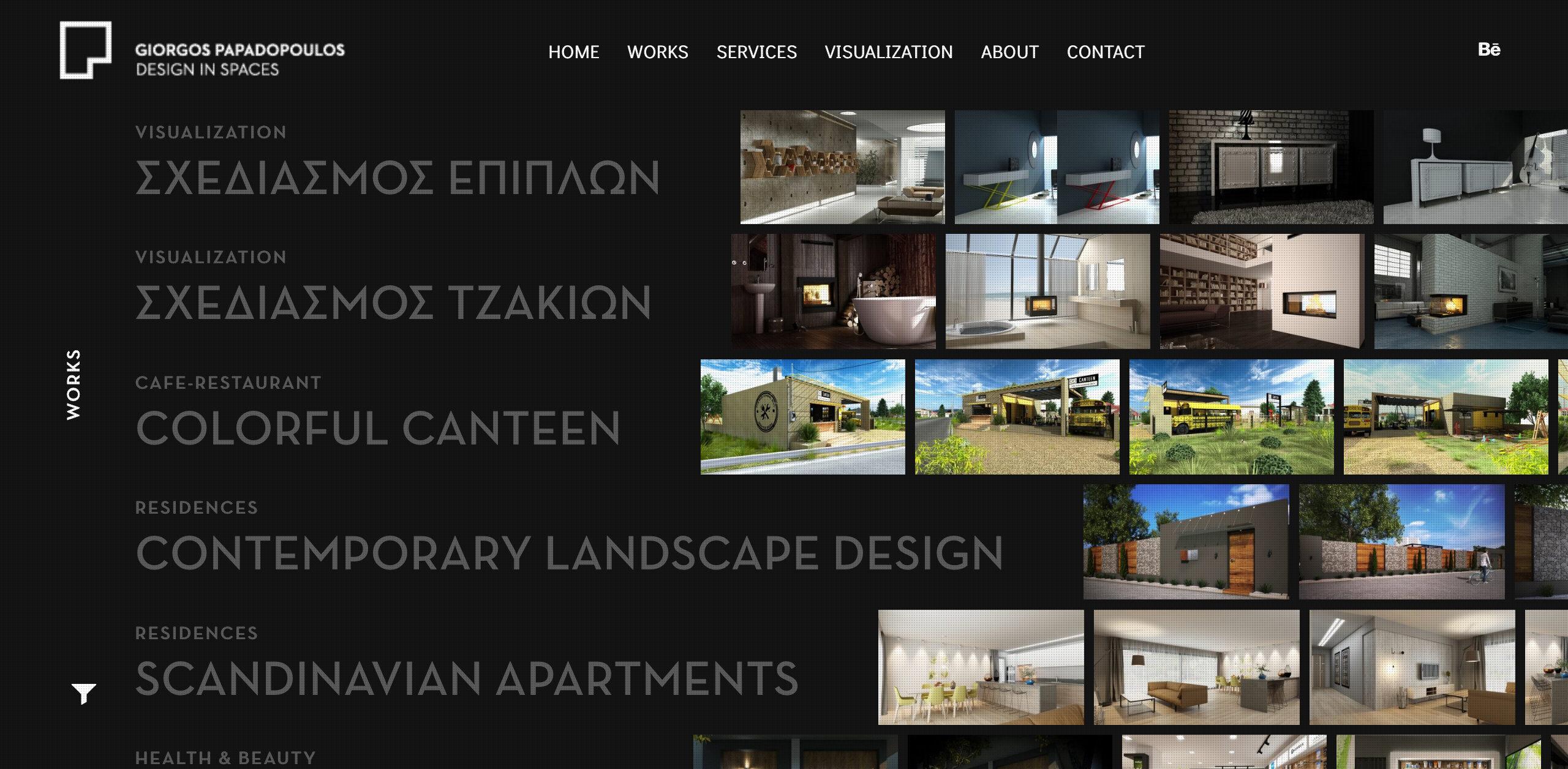 Κατασκευή ιστοελίδας designinspaces