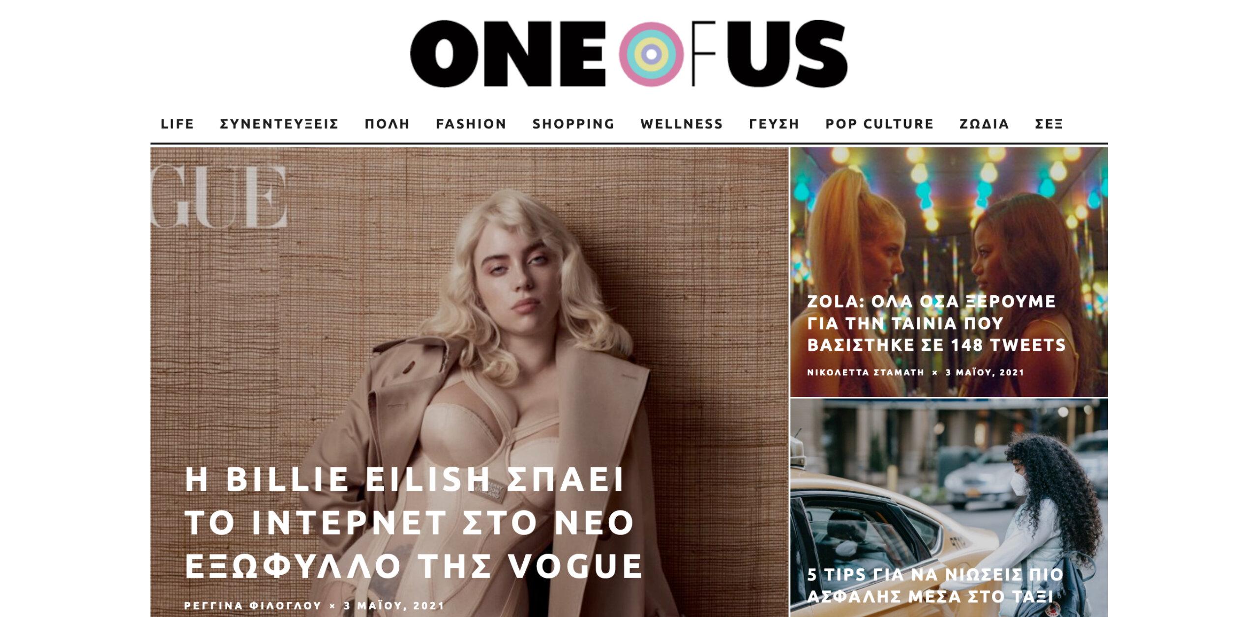 δημιουργία ιστοσελίδας oneofus